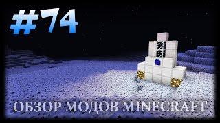 Что Находится На Луне В Майнкрафте? - Moon Mod