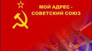 Домой,  в СССР! Автопробег в  Иркутске 21.04 2018 г.