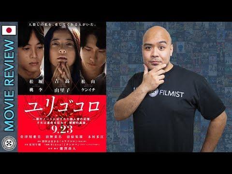 Yurigokoro - Move Review
