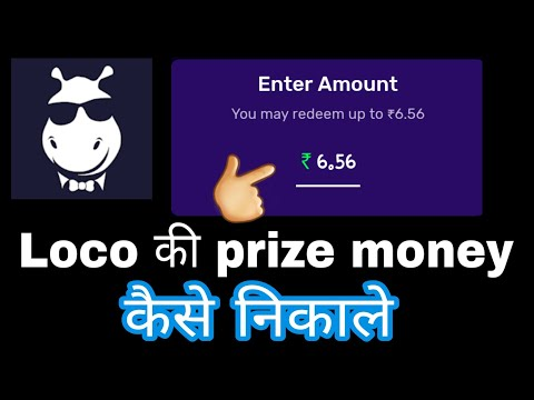 How To Redeem Loco Prize Money In Your Paytm Account