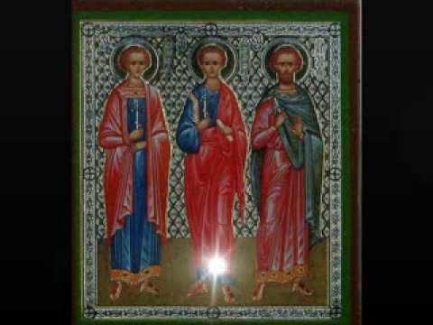 Святые мученики. Инна, Римма и Пинна