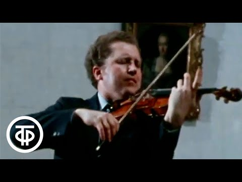Декабрьские вечера. Сонаты Моцарта играют Олег Каган и Святослав Рихтер (1983)