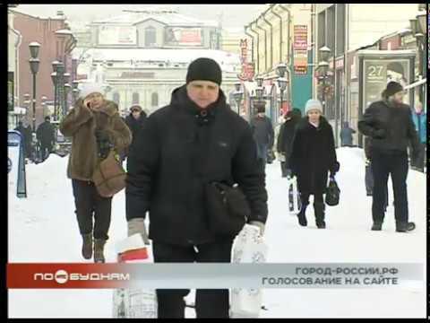 Иркутск претендует на звание самого привлекательного и узнаваемого города страны