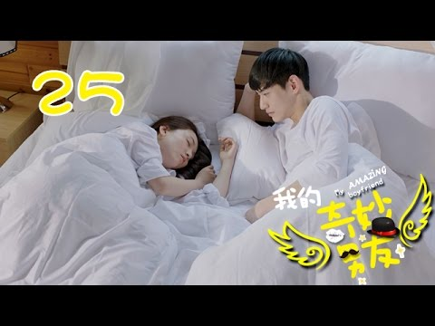 【ENGSUB】我的奇妙男友 25 | My Amazing Boyfriend 25(吴倩,金泰焕,沈梦辰,Wu Qian,Kim Tae Hwan)