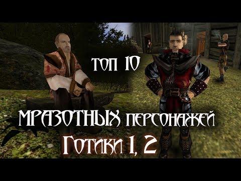 Трейнер на герои меча и магии 6 2.1.0
