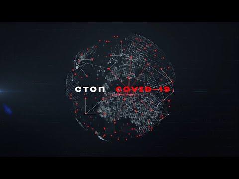 Видео-инструкция по правилам поведения в пандемию коронавируса