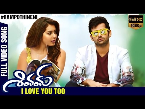 Download I Love You Too | Full HD Video Song | Shivam Telugu Movie | Ram | Raashi Khanna | Devi Sri Prasad HD Video
