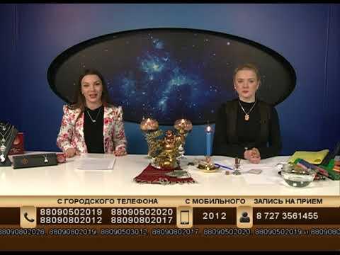 Астрологи про скорпионов