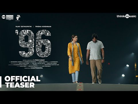 96 - Movie Trailer Image