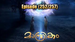 Manthrikam Episode {252/257} Malayalam Review | N3 Entertainment |