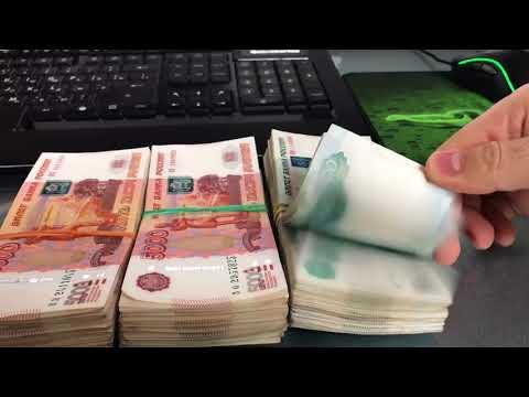 Деньги как больше их заработать