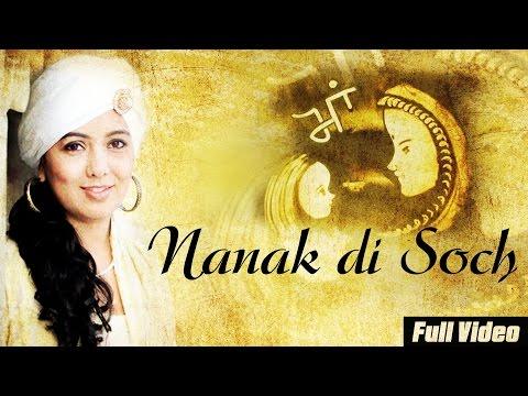 Nanak Di Soch  Harshdeep Kaur