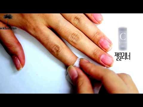 Nail art gel - cura delle unghie rubino pusher gomma cuticola forbici & gel dot nude