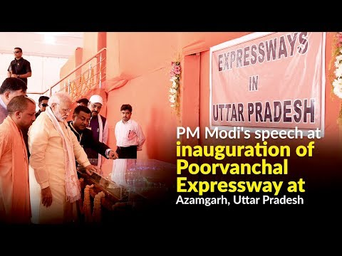PM Modi's speech at inauguration of Poorvanchal Expressway at Azamgarh, Uttar Pradesh