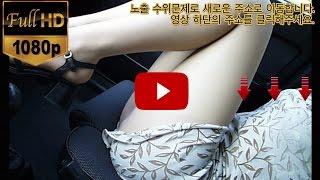 ▚ XMA.KR ▞ 너구리국 ㄹㄽ VIP 팬방 개꼴림 존예녀 긴생머리 여신이다