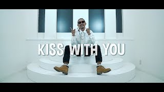 KISS WITH YOU / PETER MAN