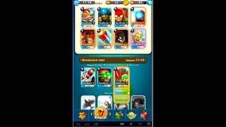 (jungle clash) копия игры clesh royal