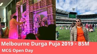 Melbourne Durga Puja 2019- Saturday Puja at BSM (প্রবাসের পুজো) |Sunday MCG Open Day