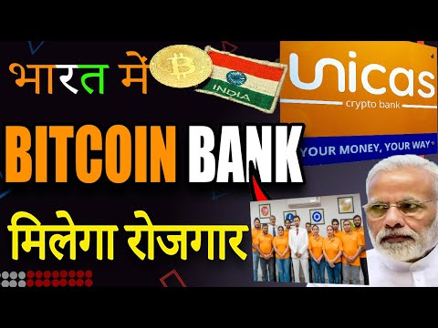 Youtube live trading bitcoin