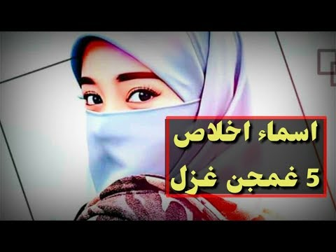 Asma ikhlas 5 Best Ghazal 2019 | Pashto Sad 5 Best Poetry Asma Ikhlas | Asma ikhlas New Poetry