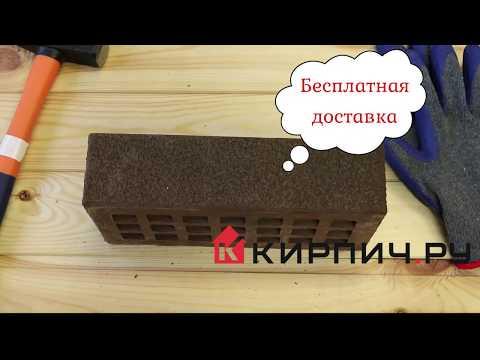 Кирпич облицовочный коричневый одинарный пена М-175 ЖКЗ – 2