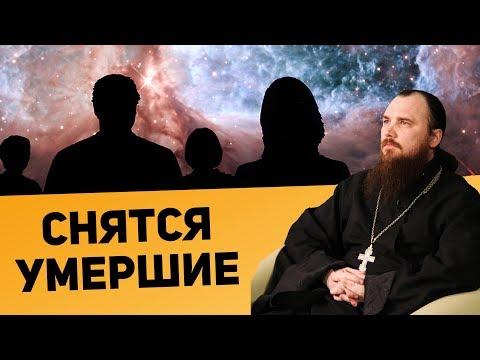 Церковь сошествия святого духа в архангельском