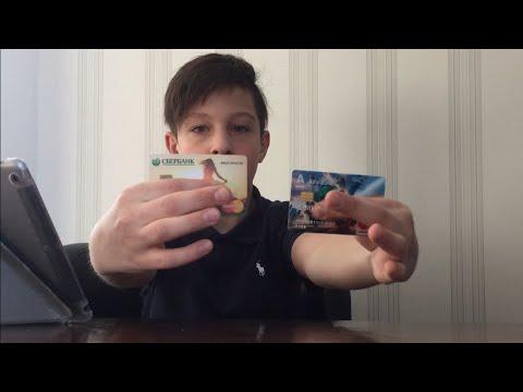 можно ли оформить банковскую карту на ребенка до 14 лет втб деньги под расписку у частного лица отзывы