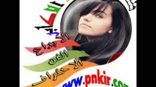 تحميل اغاني مجانا اغنية مره اجرحك من نفسي سلمى احمد