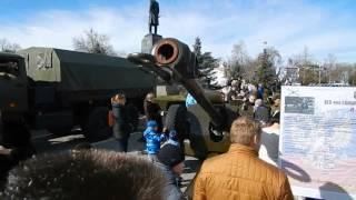 Севастополь 23 февраля 2016 года