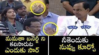 మమతా  బనెర్జీ ని కలిసారుట ఎందుకు సార్  నీకెందుకు నువ్వు కూర్చో | KCR | TRS Party | Political Qube