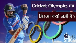 Why CRICKET is not an OLYMPIC game?