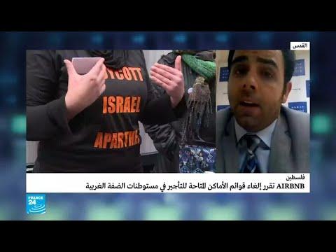 العرب اليوم - شاهد.. موقع