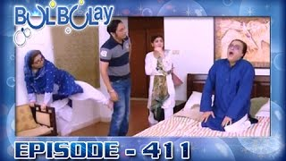Bulbulay Ep 411 - ARY Digital Drama