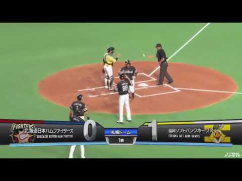 Cubano Despaigne quisiera batear más de 30 jonrones en Liga japonesa