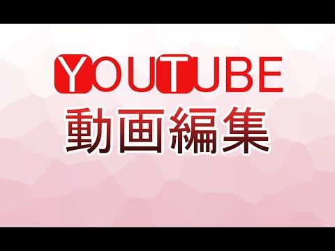 YOUTUBE用動画編集します 見やすく面白い動画に変身させます! イメージ1
