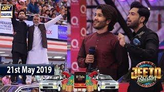 Jeeto Pakistan | Guest: Feroze Khan | 21st May 2019