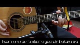Silhouette | Kana-Boon- Naruto Shippuden OP.16   (Acoustic Cover)