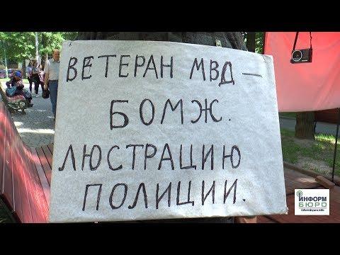 180 пенсионеров МВД оставили без жилья