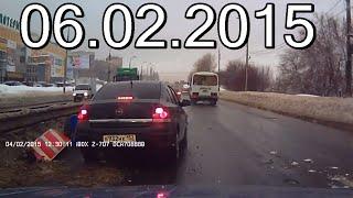 дтп Подборка Аварий и ДТП, Февраль 2015 №5 Car crash compilation 2015