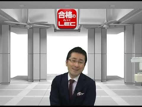 森田龍二の経済・会計解説部屋動画 第9回 〜景気動向指数〜