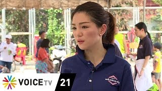 Tonight Thailand - พลังประชารัฐยันไม่ได้ตัดต่อภาพปราศรัยให้ดูคนเยอะ