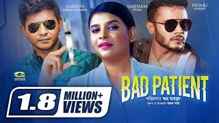 Bad Patient   ব্যাড পেসেন্ট   Mishu Sabbir   Shamim Sarkar   Sabnam Faria   Bangla Comedy Natok 2019
