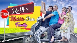 Life Of A MIDDLE CLASS Family   Raman Sharma