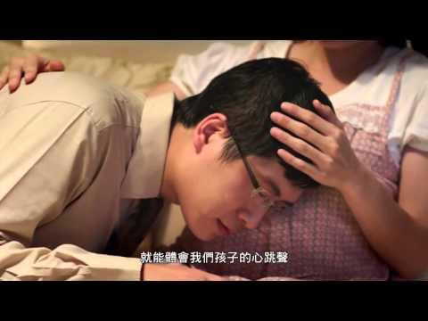 文案達人-微電影作品「激立」(未得允許,不得轉商業營利/轉載/公開播送/傳輸)