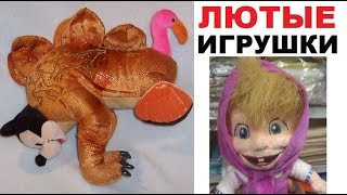 Лютые игрушки. Кукла гопник и кукла мутант! Полный пи...