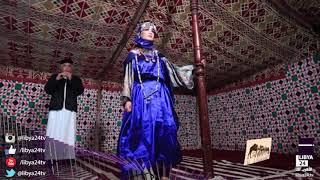 تحميل اغاني هالة محمود - انسيلوا جوا .. بلا دمع نبكولك / القافلة التراثية 2018 MP3