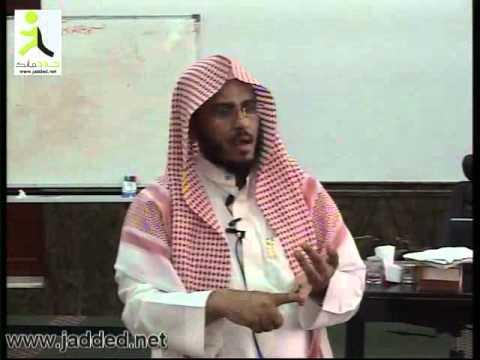 كيف تدير اجازتك – د. علي الشبيلي