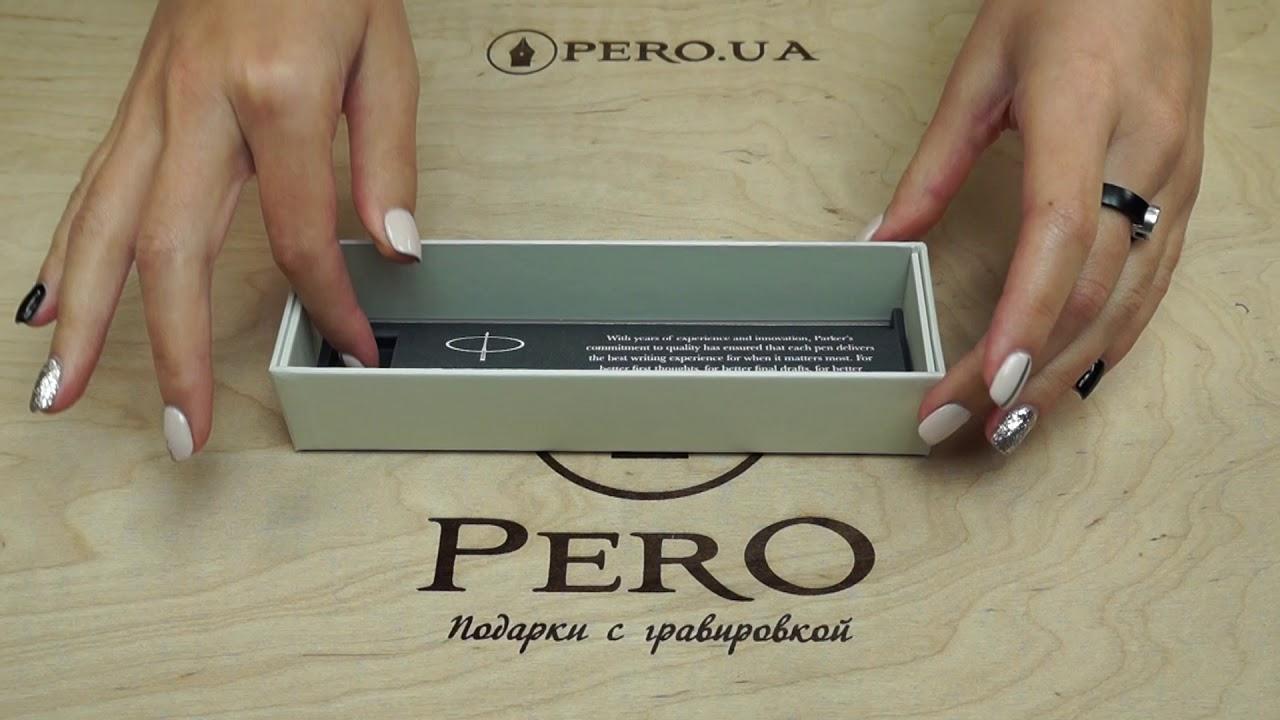 Шариковая ручка Parker URBAN 17 Metro Metallic CT BP 30 332
