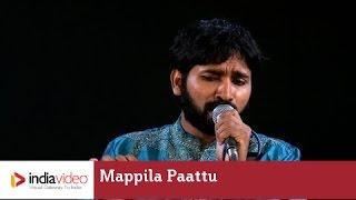 Mappila Paattu - Undo sakhi oru kula munthiri...