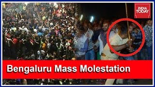 Mass Molestation Of Women On Streets Of Bengaluru On New Year Eve